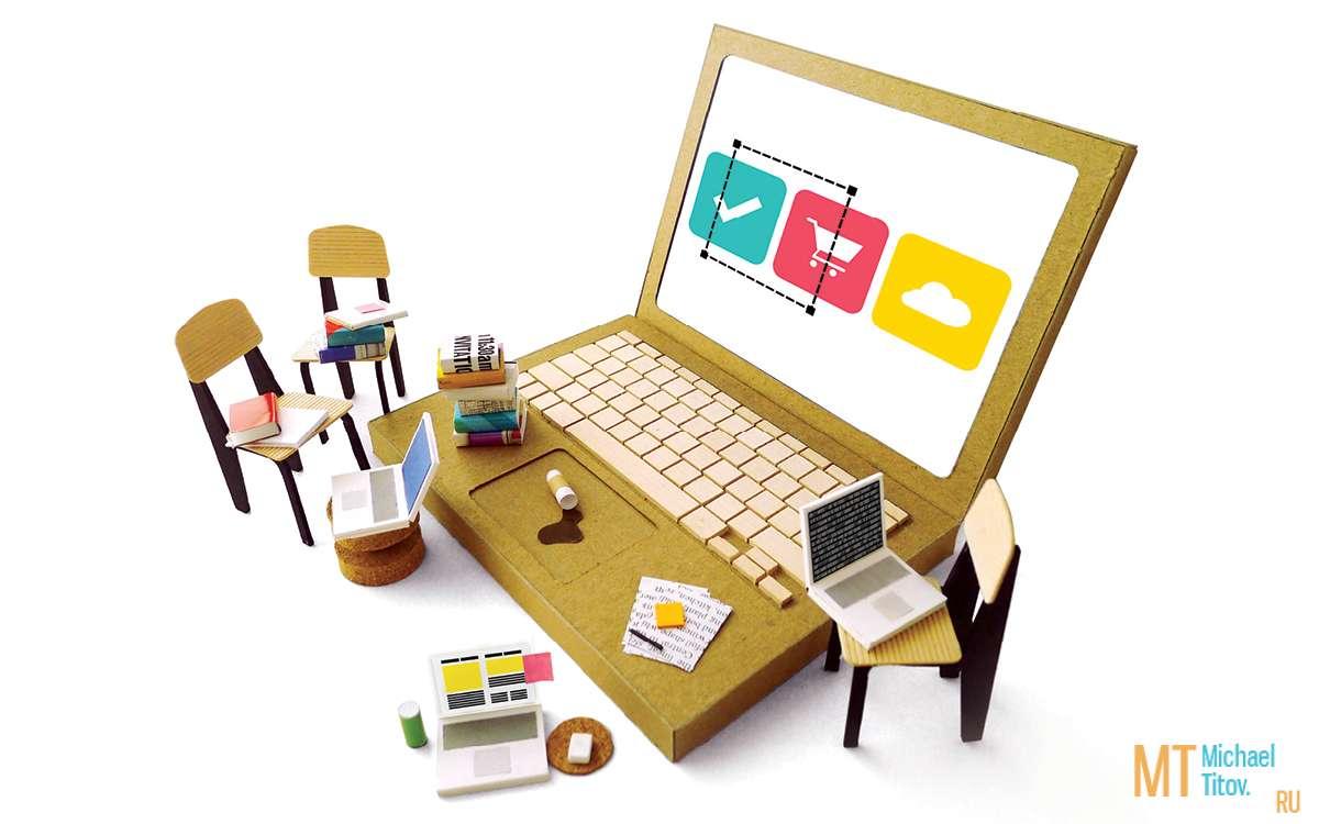 Как использовать графику для совершенствования веб-сайтов