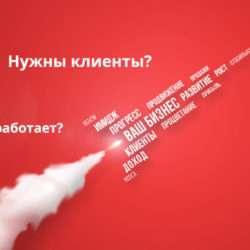 Доступные услуги рекламных агентств