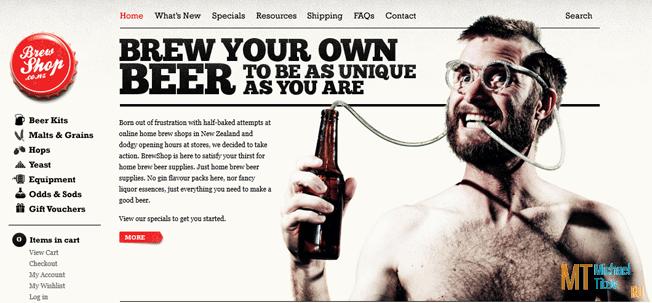 Хотя на сайте brewshop.co.nz не все правильно, его домашняя страница содержит несколько серьезных призывов.