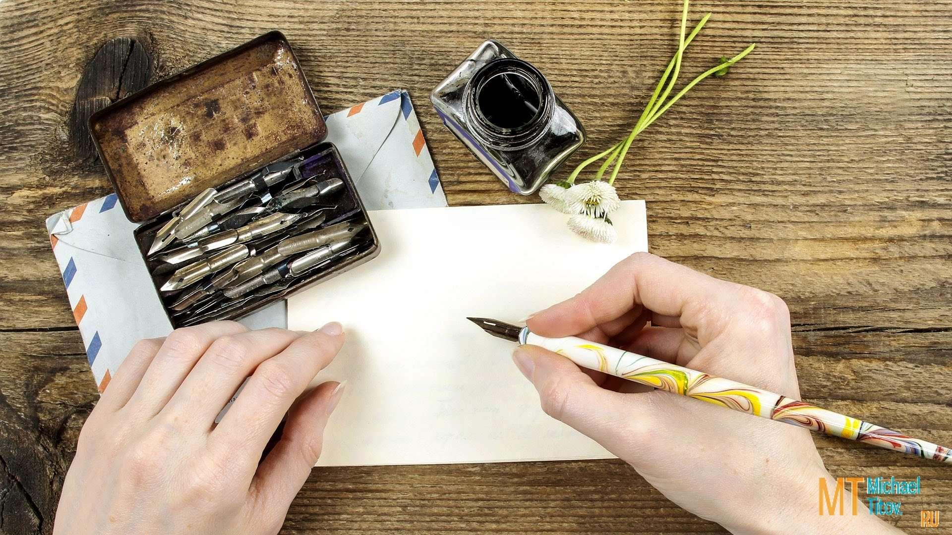 4 момента, о которых нельзя забывать при написании статьи