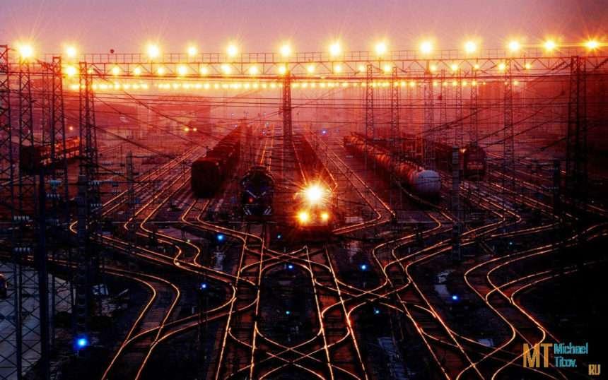 Путешествуем поездом. Что взять в дорогу?