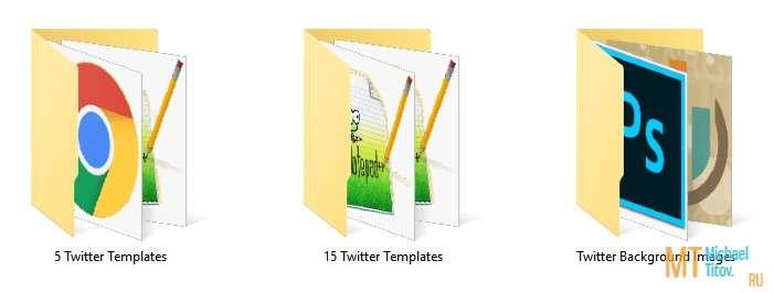 Темы для оформления Twitter