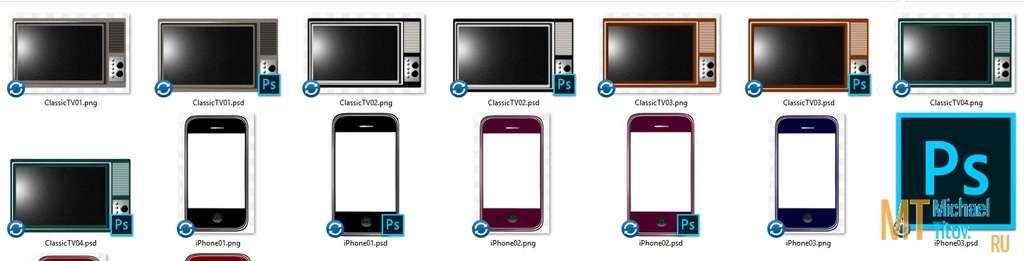 Графические блоки для видео