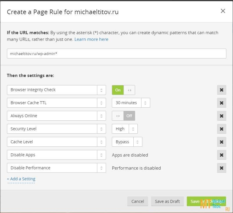 Настройка правил для Cloudflare на сервере