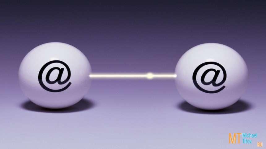 Электронная почта – доступный метод интернет-маркетинга