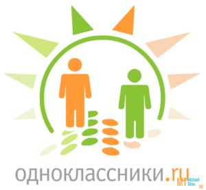 Создание и раскрутка групп в «Одноклассники»