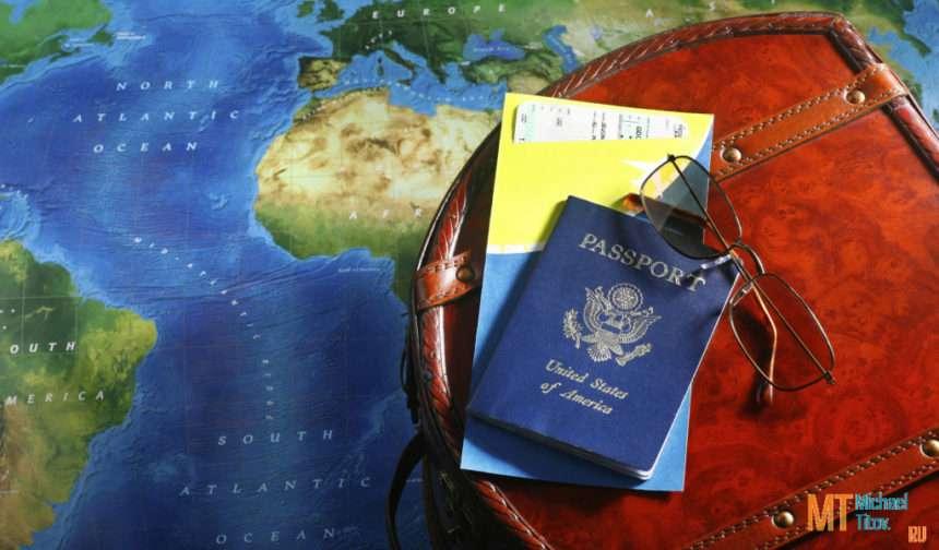 Как грамотно собраться в путешествие?