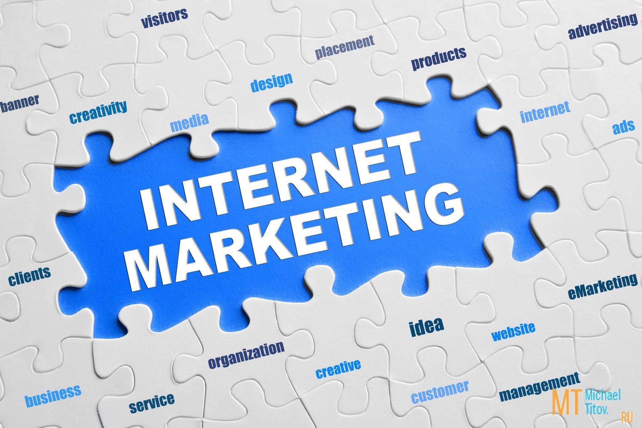 Стратегии интернет маркетинга, которые не слишком повредят Вашему бюджету