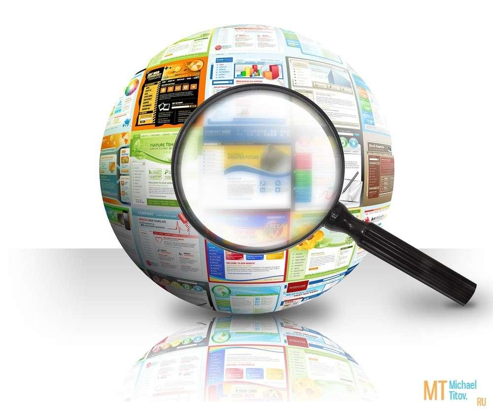 Регистрация в каталогах статей или в каталогах сайтов? Что выбрать?