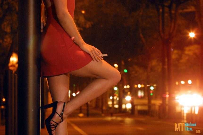 Проституция как социальная проблема. Контрольная работа