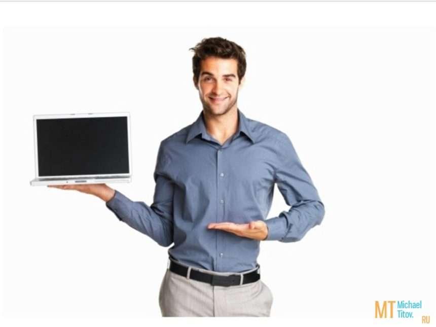 Продающая страница VS Продавец-консультант? Кто продаст больше?
