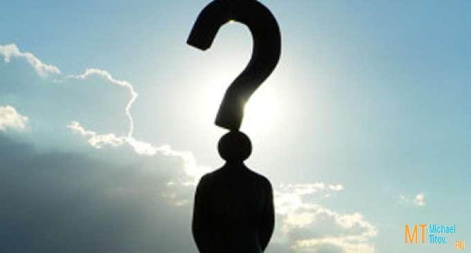 Почему одни инфобизнесмены успешнее других?