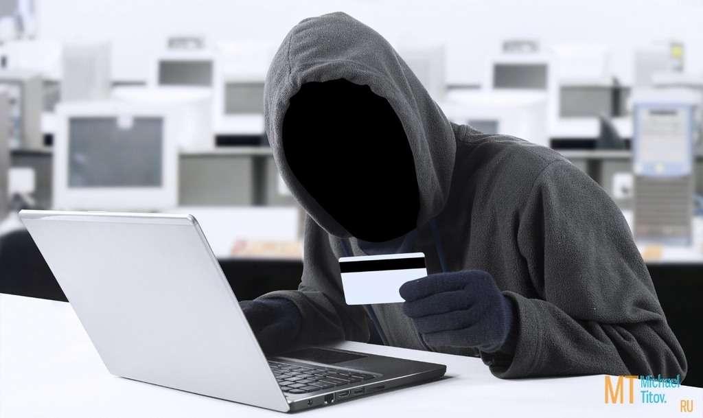 Недорогая реклама и мошенничество в сети
