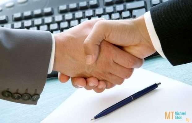 Что такое партнёрские программы? Что такое реферальные программы?