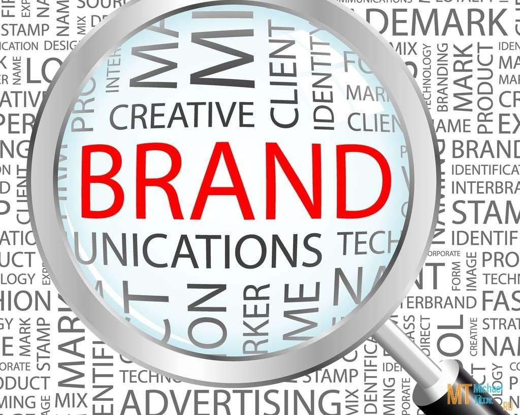 Как раскрутить свой бренд в интернете